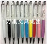 万里笔业【专业制造】 电容式触屏笔 水钻电容笔 HTC 苹果三星手机通用