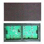 LED單元板