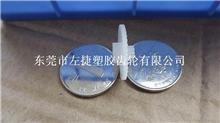 塑膠三層齒輪