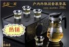 幸福一家高檔茶具套裝 00A6