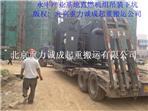 北京房山区大件设备搬运公司