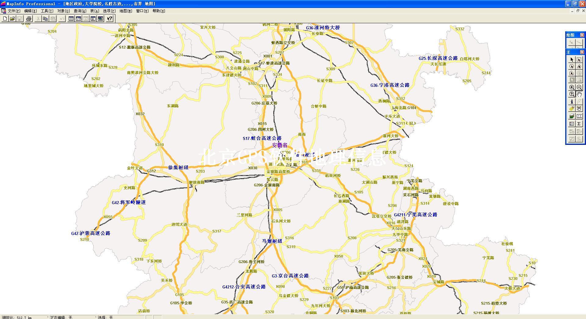 2013年安徽省mapinfo格式电子地图矢量数据