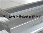 6061铝板、6061铝棒【可定尺切割、零割零售】
