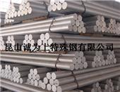 5083铝板、5083铝棒【可定尺切割、零割零售】