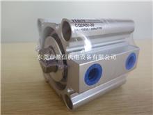 CQ2A50-30气缸