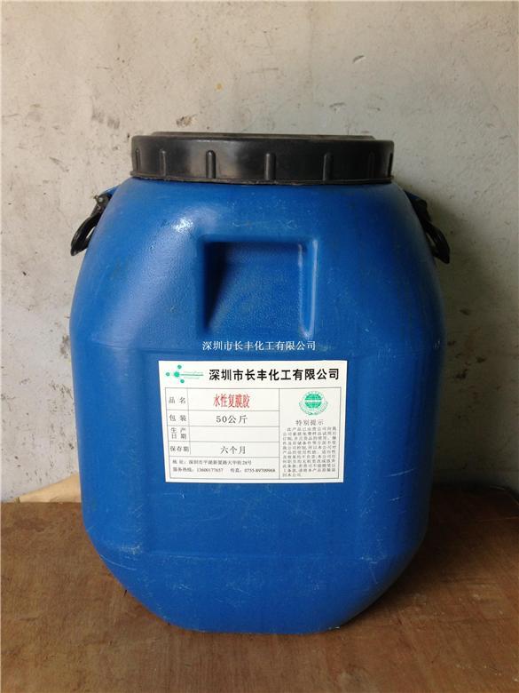 水性复膜胶A型