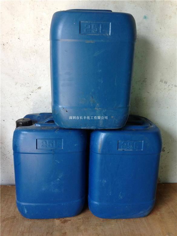 水性强力吸塑油