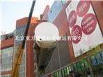北京大型人工起重场 丰台区的吊装公司