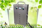 Multifunctional ozone machine