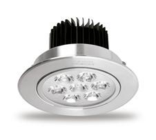LED天花射燈(飛碟系列)