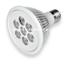 LEDPAR灯7W(冰丽系列)