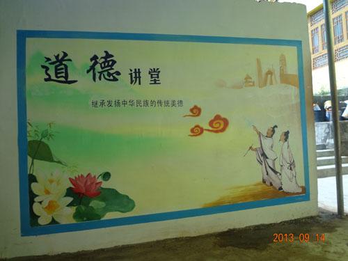 遵义文化墙手绘墙画,遵义文化墙涂鸦手画设计制作