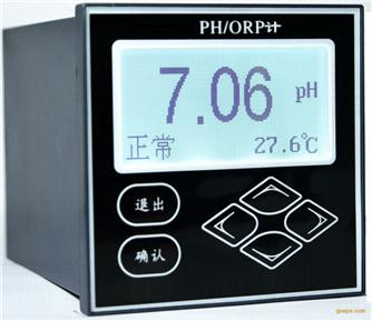 PH/ORP在线监测仪
