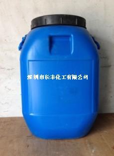水性腹膜胶
