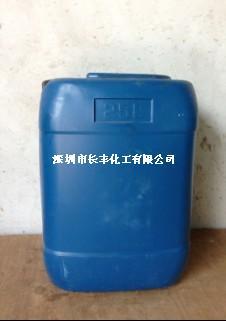溶剂型吸塑油