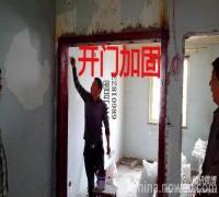 北京朝阳区专业娱乐加固