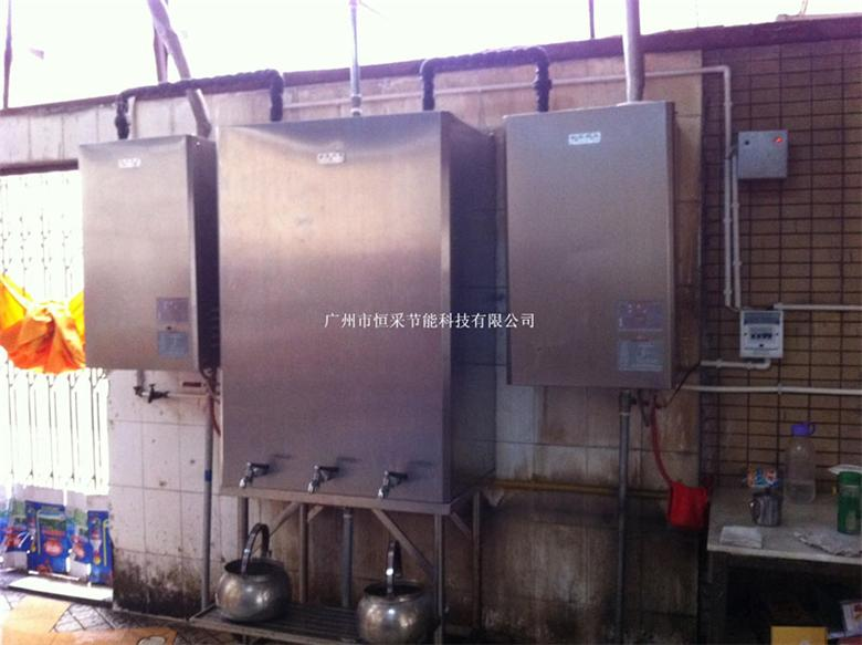 大型热水机