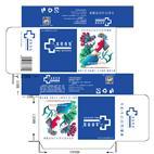 廣州化妝品包裝盒印刷