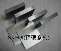 SKH-9