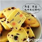 【蔓越莓曲奇】无添加手工饼干美食品特产进口