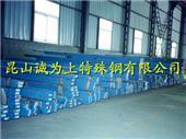 DF-2钢板- DF-2油钢