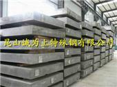 DF-2不易变形耐磨冷作模具钢