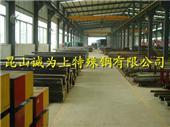 国产优质塑料模具钢P20 P20模具钢 P20