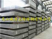 供应S136模具钢S136价格S136硬度