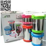 精美時尚儲物罐(Stainless steel Sealed cans)ZD-MFG06