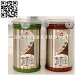 彩色儲物罐(Stainless steel Sealed cans)ZD-MFG05
