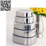 不锈钢方型保鲜盒(Stainless steel Preservation Box)ZD-BXH04