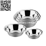 不銹鋼碼斗(Stainless steel basin)ZD-MD01
