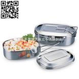 不銹鋼方型飯盒(Stainless steel Lunch boxes)ZD-FH06
