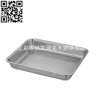 密孔多用方盤(Stainless steel side disk)ZD-FP15