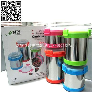 精美时尚储物罐(Stainless steel Sealed cans)ZD-MFG06