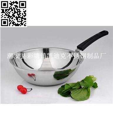 平底复底炒锅(Stainless steel fry pan)ZD-CG006