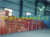 Cr12MoV是什么材料 Cr12MoV大小圆钢 Cr12MoV钢材