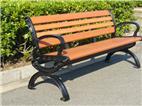 铝合金压铸公园椅 1