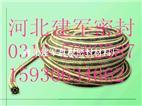 芳纶硅胶芯盘根5*5-100*100各种规格报价最便宜的芳纶硅胶芯盘根