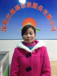 湖南张阿姨