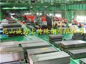 批发零售Cr12MoV模具钢 Cr12MoV圆钢 Cr12MoV扁钢