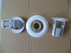R50 lamp
