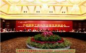 上海企业摄影摄像知名企业专业摄影摄像企业