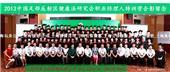 上海合影大合影拍照價錢拍攝集體照合照集體照拍攝專業拍攝合影團隊
