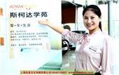 上海視頻拍攝高清錄像視頻制作錄像攝像公司上海玩美攝影攝像公司
