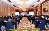 上海会议展览摄影摄像公司