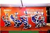 上海年会摄影年会摄像年会摄影摄像后期处理特效公司