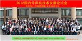 上海集體照新創意合影拍攝大合影合影照相服務經典合影照片當天拍攝完即拿照片全套服務