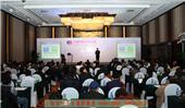 上海会议摄影摄像公司会议摄影公司会议摄像公司专业会议摄影摄像