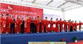 開業慶典攝影上海門面開業攝像公司企業公司周年慶典拍照服務